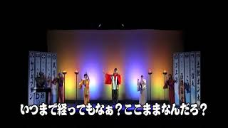 『FLY HIGH!』 2月17日(土) よしもと祇園花月 猛将列伝 に...