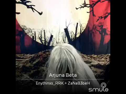 Arjuna beta seram