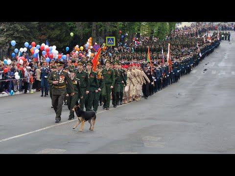 Парад в Козельске на День Победы.