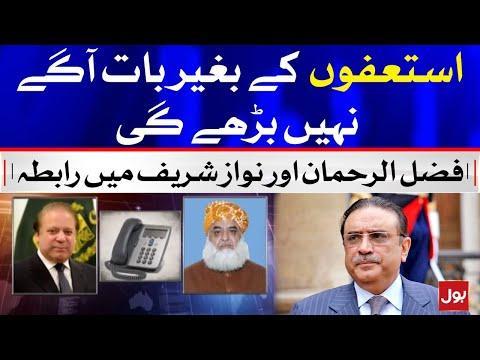 Fazlur Rehman calls Nawaz Sharif, Zardari to firm up movement