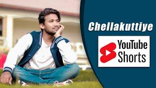 Chellakuttiye | Shorts | AVASTHA | Srinish Aravind | Pearle Maaney | Jecin George