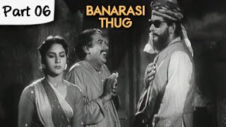 Banarasi Thug - Part 06/13 - Super Hit Classic Romantic Hindi Movie - Manoj Kumar