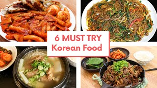 6 Korean Dinners You Can Make at Home Easy & Fun! #BingeWatch