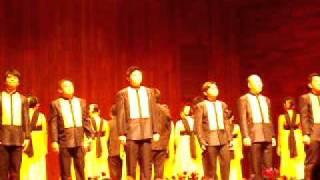 UST SINGERS Munting Sanggol