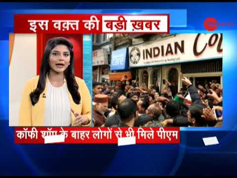 PM Narendra Modi in Shimla, relishes coffee at Indian Coffee House