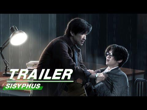 Official Trailer: SISYPHUS | 在劫难逃 | iQIYI