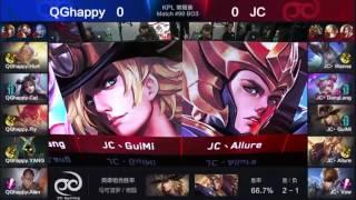 KPL春季赛第8周 QGhappy 1-2 JC 第1场