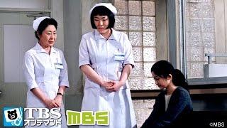 義江(絵沢萌子)の脳梗塞が再発し、高間病院へ担ぎ込まれた。結婚後初めて...