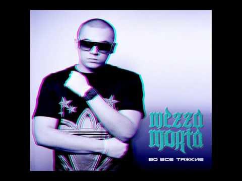 Клип Mezza Morta - Враг №1 feat. Jamille