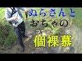 【短編映画】大人たちの子守唄(ララバイ)~禁断の果実~