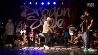 BGIRL AYUMI & NARUMI JAPAN VS BBOY STREET TAZO KOREA | DRAGON STYLE 2014