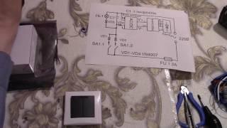 Как подключить выключатель , люстру и светодиодную ленту  .(Специализированная схема подключения люстры и светодиодной ленты с контроллером . Позволяет включать..., 2016-09-28T00:47:36.000Z)
