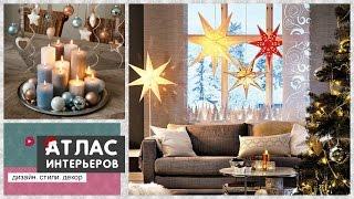 Как украсить комнату на Новый год и Рождество. Новогодний декор. Идеи