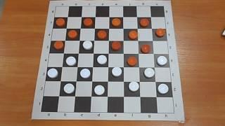 Можно ли запереть 12 шашек?