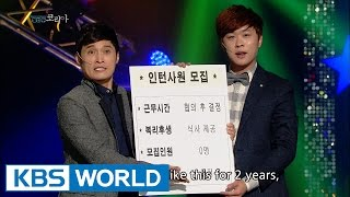 Welcome to Korea | 웰컴 투 코리아 (Gag Concert / 2015.10.31)