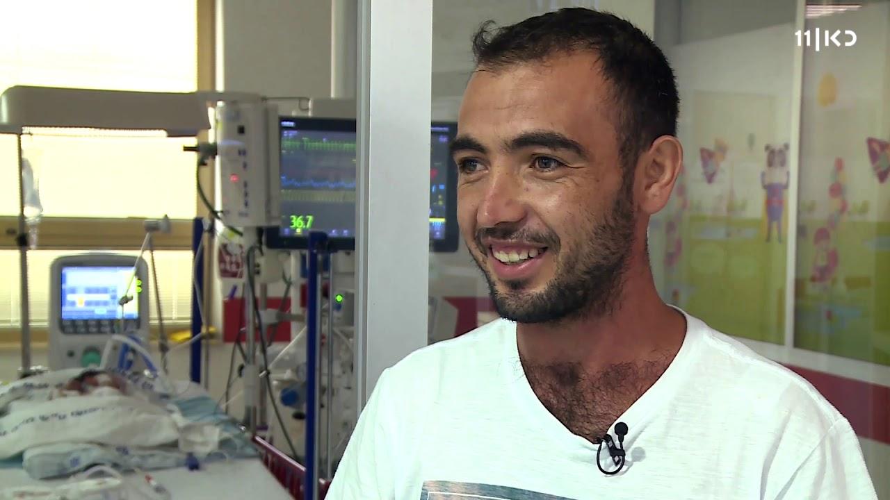 طفل سوري أعاد له أطباء إسرائيل الحياة