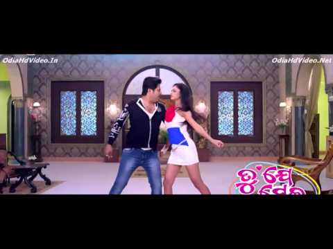 (Mast Mast)Tu Je Sei(2016) Odia New Movie Video Songs (1080p) HD