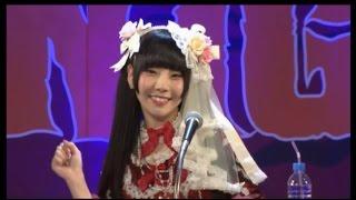 横浜市開港記念会館で行われた、ファッションショー&相沢梨紗のラジオ...