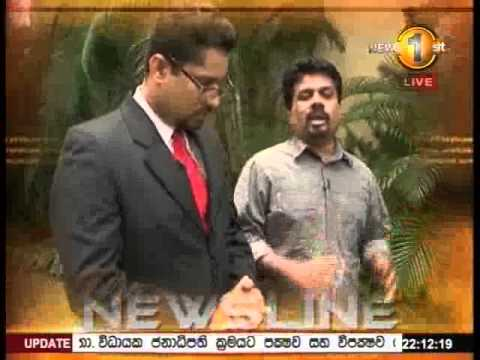 12th November 2014 - News Line With Anura Kumara Dissanayaka