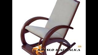 видео Где купить кресла из ротанга
