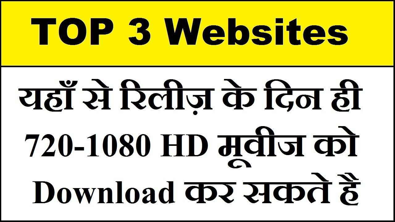 Top 3 websites l download hollywood and bollywood latest movies.