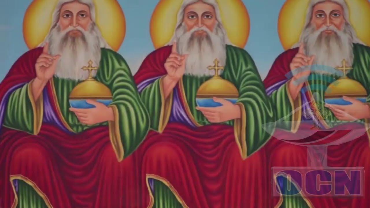 Oromo Orthodox Song New Youtube