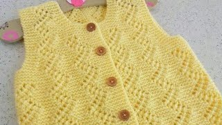 Jali Design for Kids in Hindi/Easy Cardigan Designs/Knitting Designs for Sweater in Hindi:Design-148