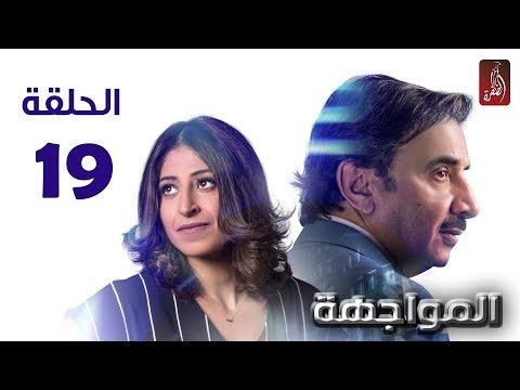 عاشقه مسلسل كنه الشام وكناين الشامية Posts Facebook