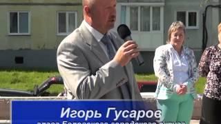 Чествование молодоженов в День шахтера в городе Белово
