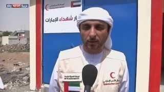 مشاريع للهلال الأحمر الإماراتي بكردستان