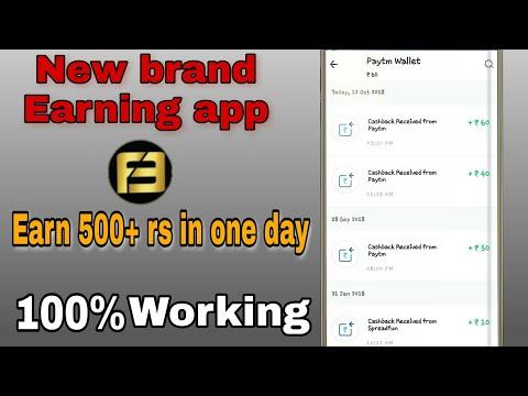 New Brand Earning App In 2018 Funnearn 'mpl Kar Bapp Funnearn' Sidhu Creation