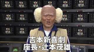 【辻本茂雄コメント】11/29~12/13開催!クリスマス特別夜公演「プリンセス天功×辻