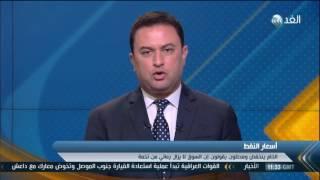 خبير يوضح أسباب الارتفاع المؤقت في أسعار النفط.. فيديو