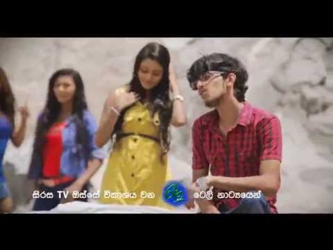 Raana Theme Song  Sirasa TV