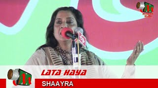 Video Lata Haya, Aalami Mushaira, Mumbai, 06/02/2016, Con. ALEEM KHAN, Mushaira Media download MP3, 3GP, MP4, WEBM, AVI, FLV Juli 2018