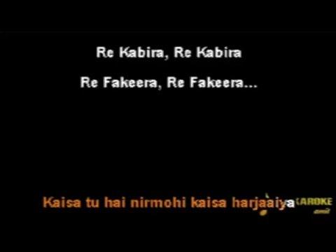 Kabira (Encore) - Yeh Jawaani Hai Deewani - Karaoke D to C Scale