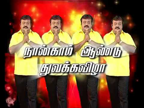DMDK Campaign Video I Directed by SK