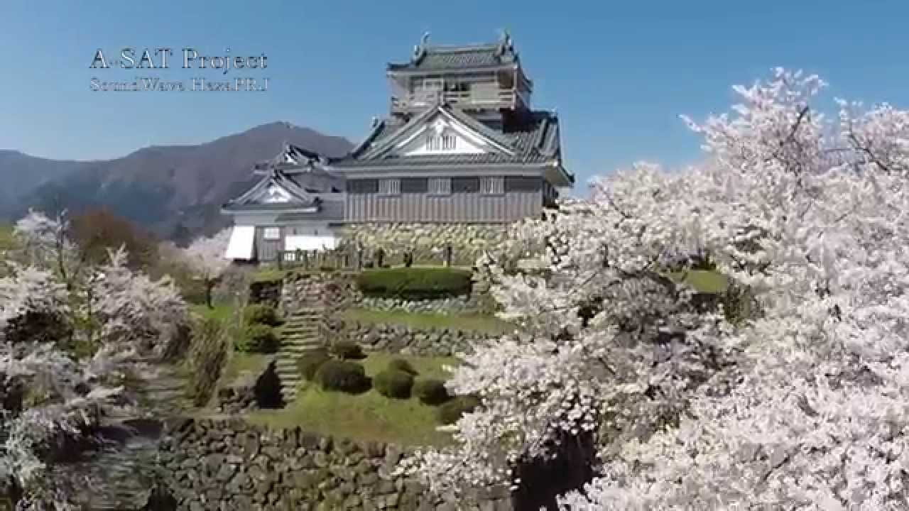 福井 県 ミニバス 爆 サイ