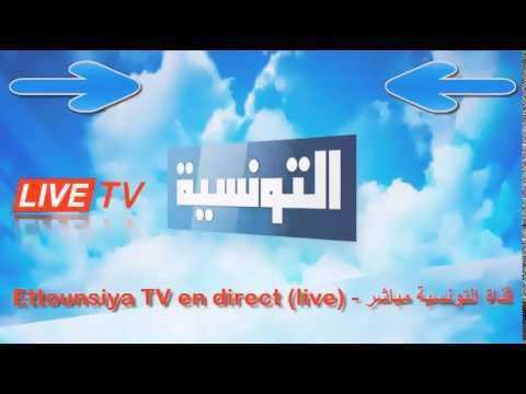 Ettounsiya TV en direct live  قناة التونسية مباشر