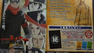 THE LAST  NARUTO THE MOVIE (2014)(B)デザイン 映画チラシ 岸本斉史 Mania Collection Fastest Movie flyer