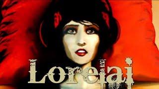 Lorelai - Official Teaser Trailer