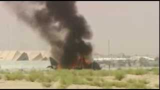 RAF Harrier GR9 Crash and Ejection at KAF May 15th 2009