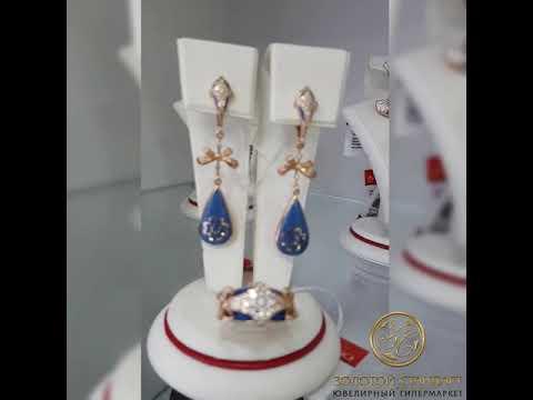 Золотые серьги подвески с синей эмалью