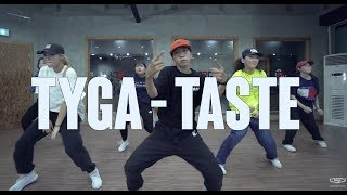 Tyga - taste(feat. offset)⎪Sejin Hiphop Choreography⎪DASTREET DANCE