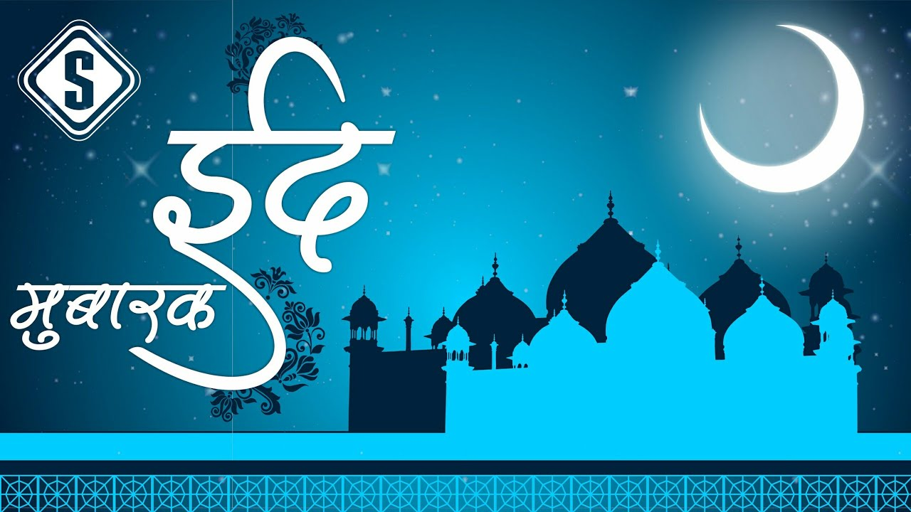 How to make eid mubarak muslim religious banner design in coreldraw how to make eid mubarak muslim religious banner design in coreldraw m4hsunfo