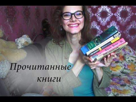 А что бы почитать?