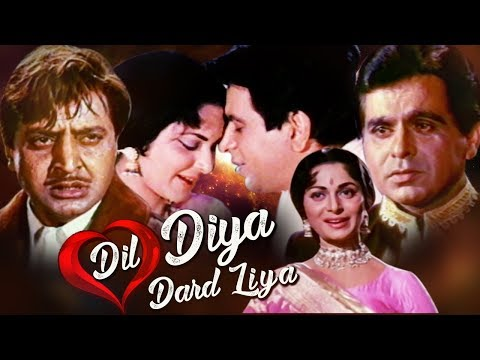 Dil Diya Dard Liya Full Movie | Dilip Kumar Movie | Waheeda Rehman | Hindi Classic Movie