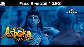 Chakravartin Ashoka Samrat - 11th March 2016 - चक्रवतीन अशोक सम्राट - Full Episode (HD)