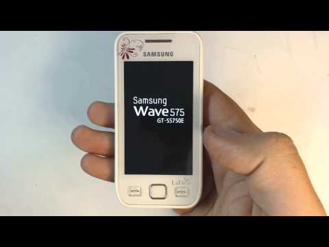 Samsung Wave 575 S5750 factory reset