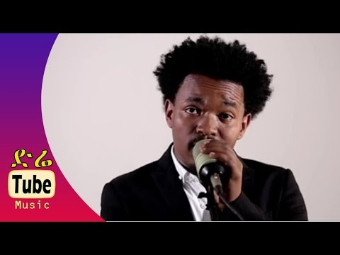 Tarekegn Mulu - Bebaytewar Gojo (በባይተዋር ጎጆ) New Ethiopian Music Video 2015